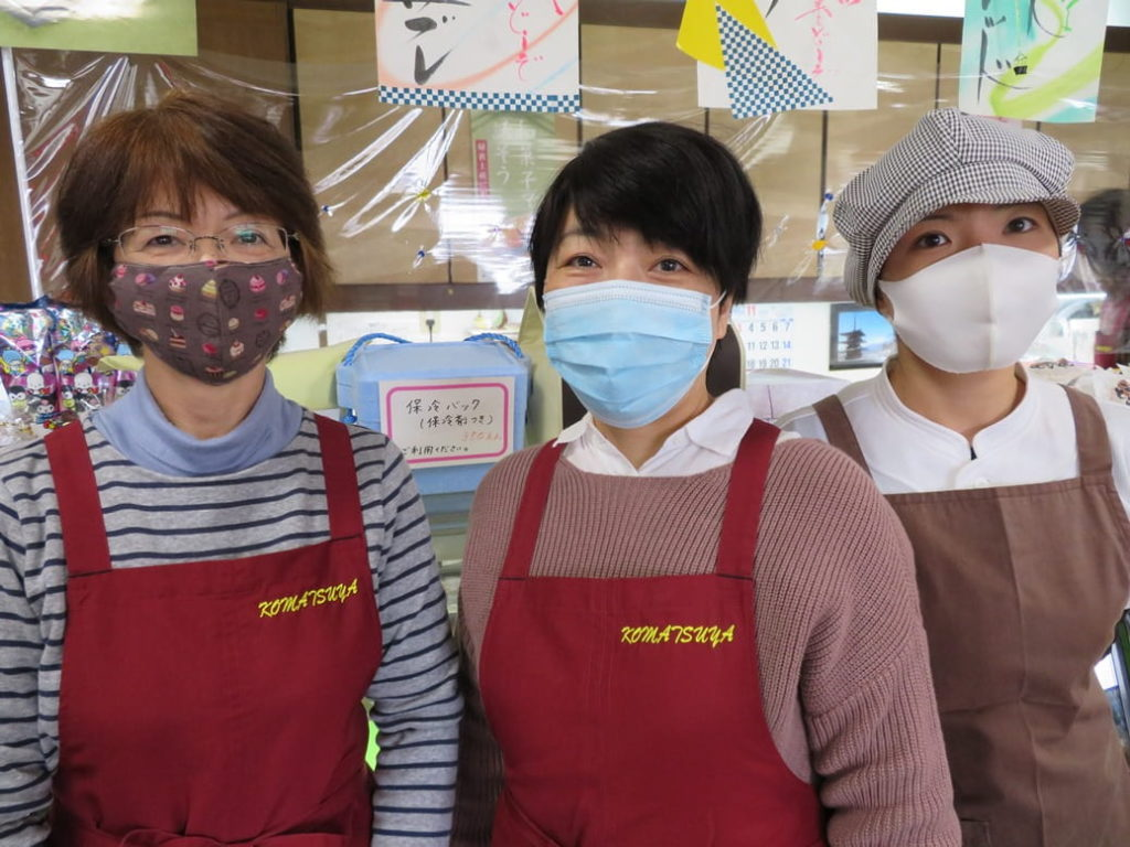 従業員は常にマスク着用をしています