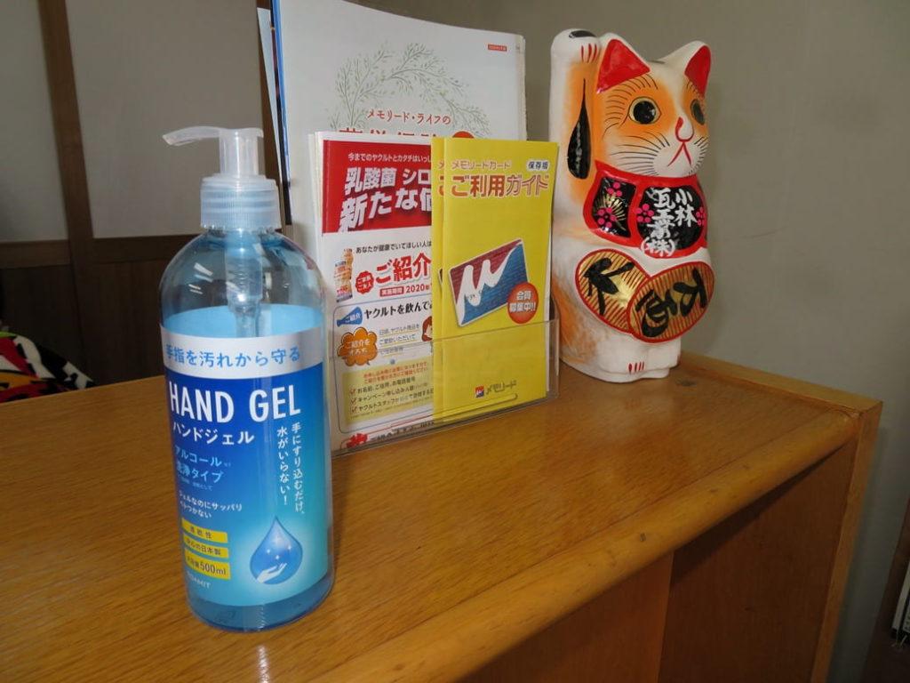 小林瓦工業株式会社では、コロナ対策として消毒液を設置しております