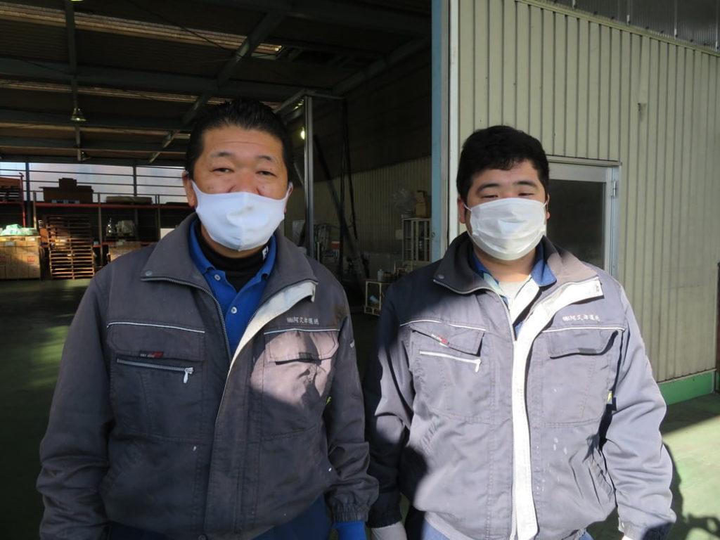 ワールドエージェンシーはマスクを着用して業務を行っています