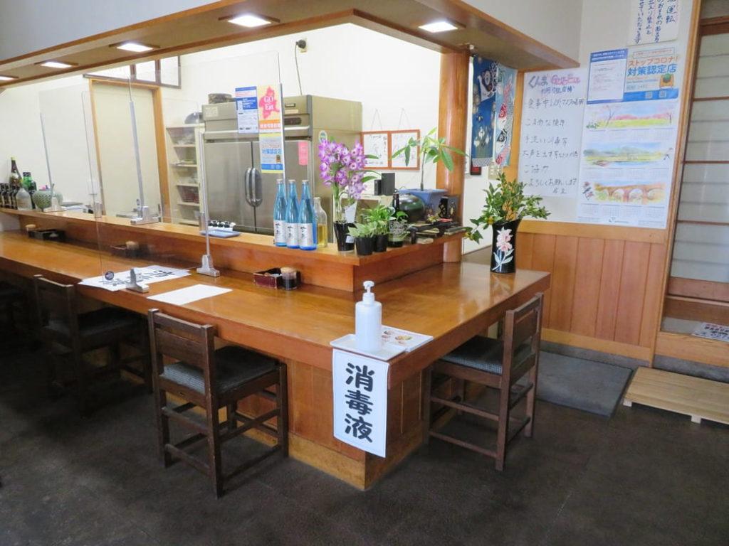 福寿しでは、店内スペース(入口とカウンター)に消毒液を設置しております