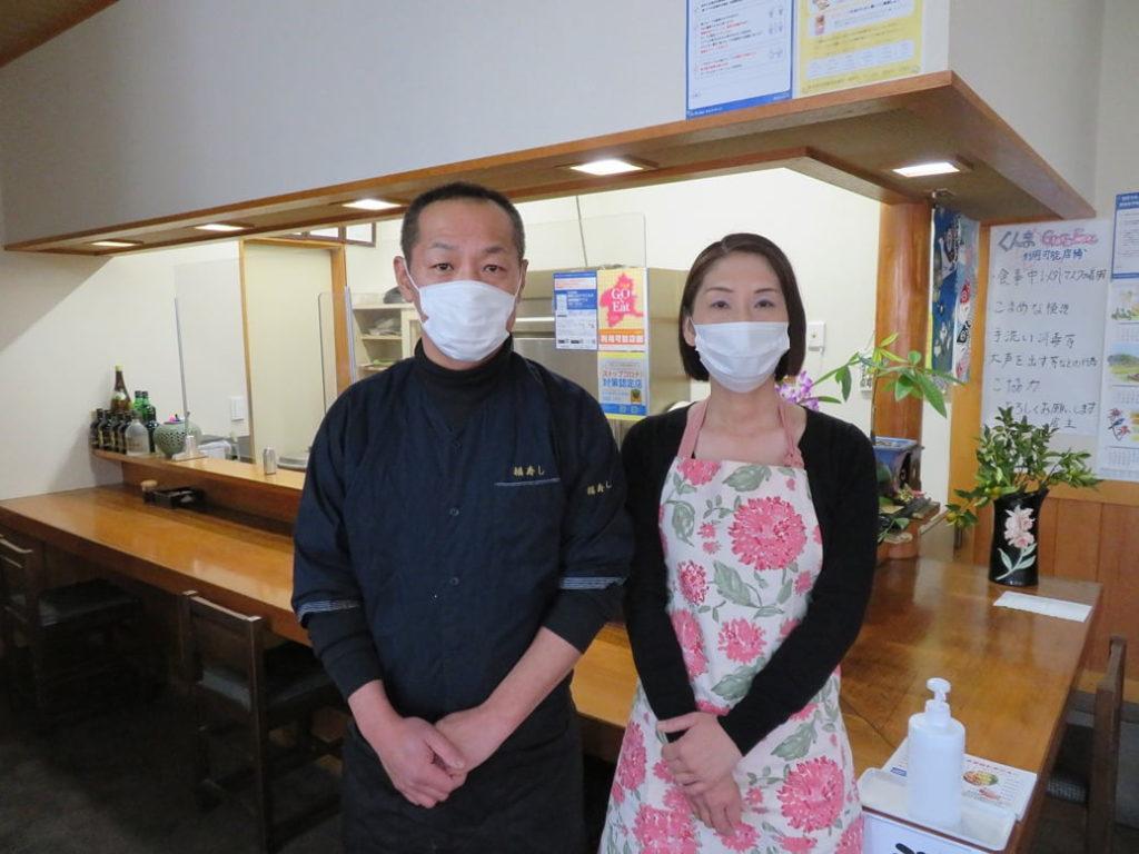 福寿しでは従業員がマスク着用しています