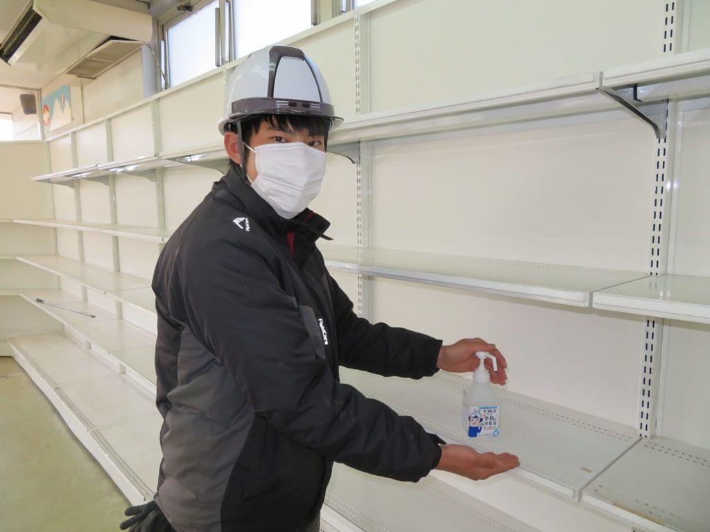 有限会社黒澤工務店では毎日の業務開始前後に検温を実施しております