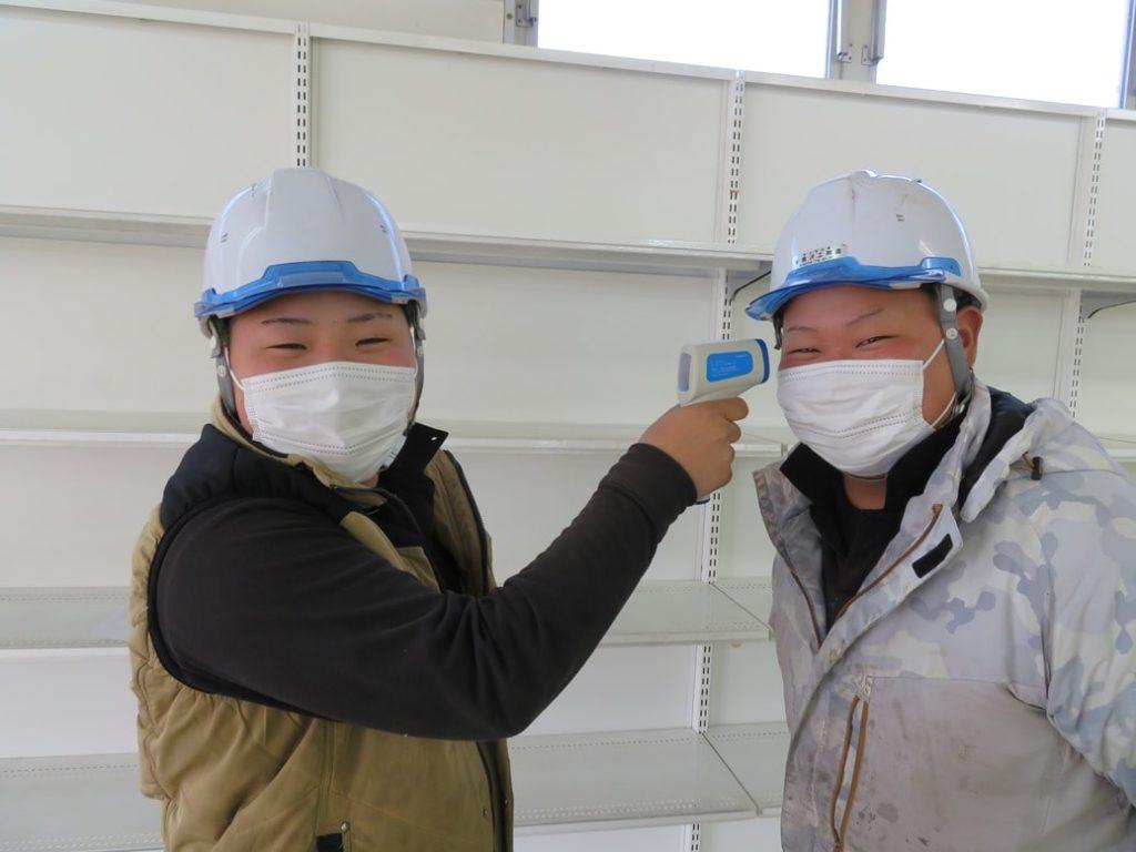 有限会社黒澤工務店では、消毒を徹底して行っております